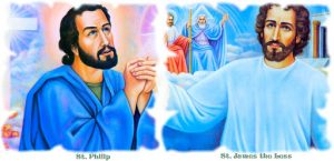 HOMILY FOR THE FEAST OF STS PHILIP & JAMES, APOSTLES (3/5/2021)