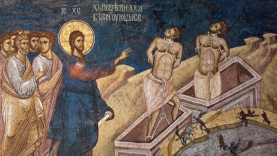 HOMILY FOR WEDNESDAY THE THIRTEENTH WEEK IN ORDINARY TIME (30/6/2021)